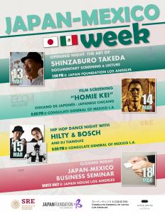 JapanMexicoWeekFlyer